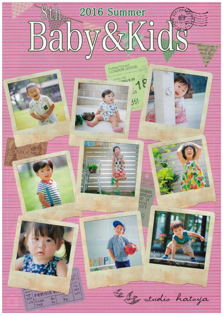 Baby&Kids写真展