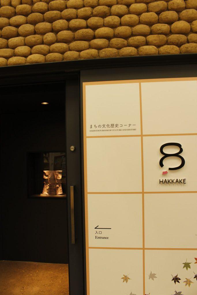 【文化歴史コーナーHAKKAKE】珠洲焼(すずやき)の壺